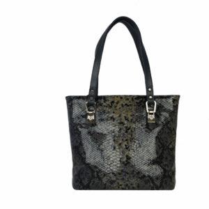 f1190025eca6 Купить кожаную сумку в Киеве: каталог, цена | интернет магазин Пекотоф