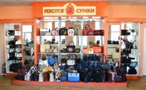 брендовые сумоки в магазине пекотоф